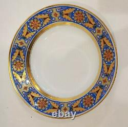 Russie Russie Imperial Porcelain Soup Plate Gothic Service Alexander III 1892