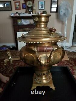 Tombak Russe Imperial Samovar Rare (années 1800) Bouilloire Vase Estampillé Batashev