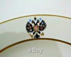 Tsar Alexandre III Plate Russes En Famille Impériale 1895 Petersburg Signé