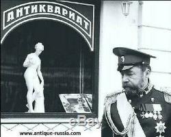 Vieux Jeu Original De 4 Argent 84 Antique Russie Imperial Vintage Empire Russe