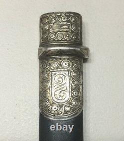 Vintage Antique Dagestan Russe Argent 84 Dagger Sword Couteau Avecleather Scabbrd